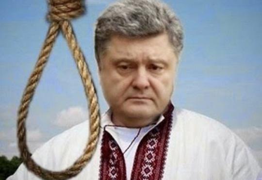 "Uber-loser Porošenko – Ukrajinský ""Saakašvili"" Díl 1/2"