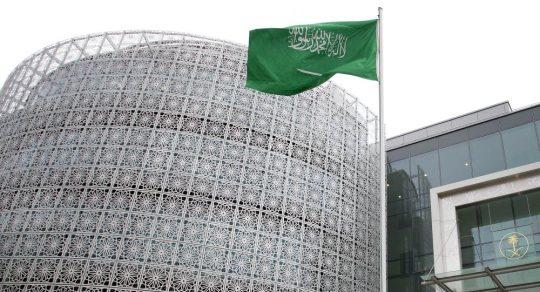 Čtyři arabské státy ukončily diplomatické styky s Katarem