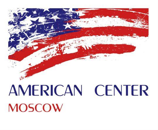 Rex Tillerson chce nadále hledat cesty ke spolupráci s Ruskem, navzdory kongresu! Atlantic Council řídí protiruskou kolonu!