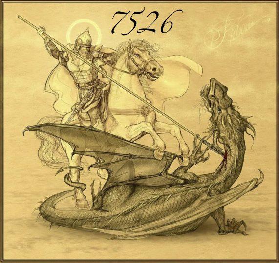 Slovanský Nový rok 7526