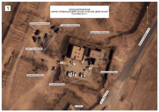 Satelitní snímky odhalují vojenské síly USA tajně operující na území ISIL