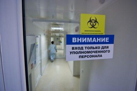 Chystá Pentagon biologické bomby proti Evropě?