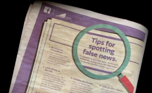 Facebook: Označování fake news příspěvků červenou vlajkou mělo opačný efekt, než jaký jsme potřebovali