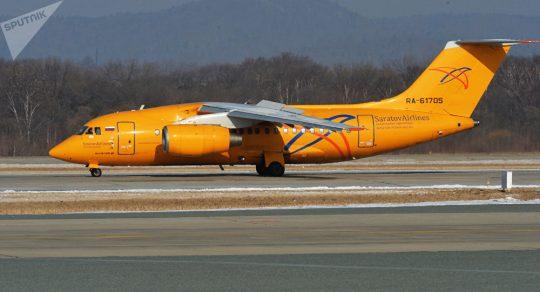 Nedaleko Moskvy se zřítilo ruské letadlo An-148. Všech 71 pasažérů na palubě zemřelo
