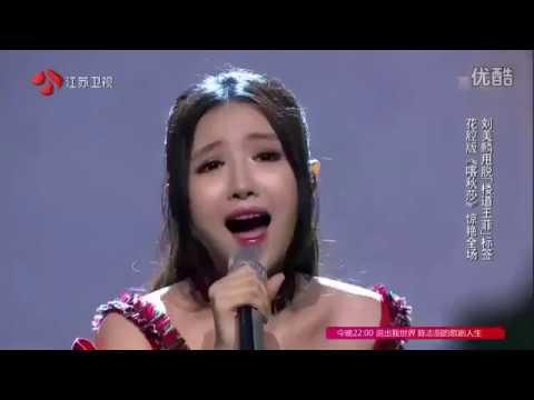 Neobvyklé provedení sovětské písně čínskými umělci okouzlilo internet (VIDEO)