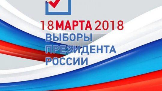 Průzkum: Koho budou volit ruští občané? Aktuální preference prezidentských kandidátů