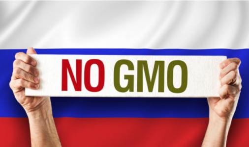 """Ruská bio-revolúcia – prekvapujúco ohlásená Putinom – odrazu veľmi znepokojuje a """"ohrozuje"""" USA"""