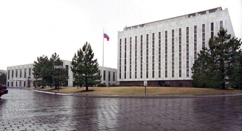 Velvyslanectví RF vyzvalo USA, aby odtajnily informaci o novičoku