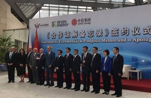 Zástupci Bank of China podepsali memorandum o investicích v Česku ve výši 23 miliard